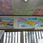 信州生そば - いい旅チャレンジ20000km