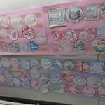信州生そば - 天井には駅スタンプが。