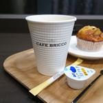 カフェ ブリッコ - ブレンドコーヒー@200
