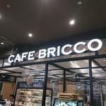 カフェ ブリッコ - 外観