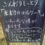 菓子工房 pure -