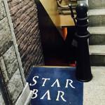 73451469 - STAR BAR地下へgo!