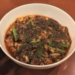 中菜Labo.朝陽 - 麻婆豆腐セット(1000円)