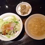 広東料理 民生 - サラダ、スープ、漬物