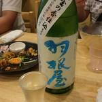 福島壱麺 - 羽根屋 純米吟醸 富の香(富山県)