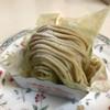 創作洋菓子 モンペリエ - 料理写真:モンブラン\460(17-09)