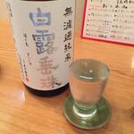 旬菜 すがや - 白露垂珠・無濾過純米はグラス(120ml)で540円也