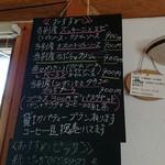紙ひこうき - メニュー