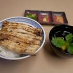 うなぎ専門店 本多 - 白焼丼
