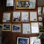 玉屋旅館 - (2017/8月)旅館の玄関