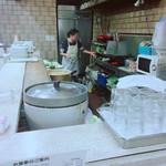 お食事 樹 - 内覧【平成29年9月21日撮影】