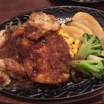 珈琲 豆三郎 - バジルチキン