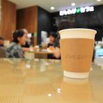 こもれび カフェ - ドリンク写真: