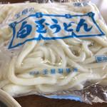 亀八食堂 - うどん玉