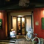 卓球酒場 ぽん蔵 - 外観