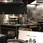 73466190 - とても綺麗な厨房