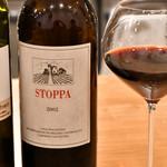 ラ・スタッラ - ストッパ2002これ大好き