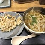 花あかり - ごぼうかき揚げうどん(799円)