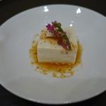 旬菜三山 - 焼き茄子胡麻豆腐