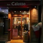 料理店 Caiotto -
