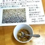 蕎仙 - サービスの蕎麦の実