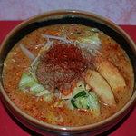 彰膳 - 料理写真:本番のタイの唐からしを使ってるーー北海道味噌・激辛カレーラーメン