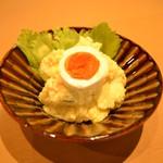 和饗 - ポテトサラダ半熟卵のせ