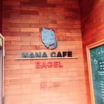 NANA CAFE - BLACK CATがマスコット