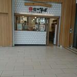 ナカジマ会館 - 外観