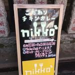ニッコ・スクウェア - 恵比寿神社にたてかけた案内板