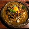 スパイスポスト - 料理写真:三種類の粗挽き肉と香味野菜のキーマCURRY