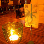 Cafe食堂 MALIBU - 雰囲気いい~