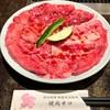 焼肉中口 - 料理写真:ヤングセット