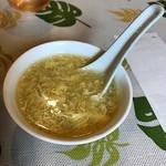 紅天 - 中華卵スープ!