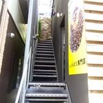 HARRY - この階段の2階と3階がお店です