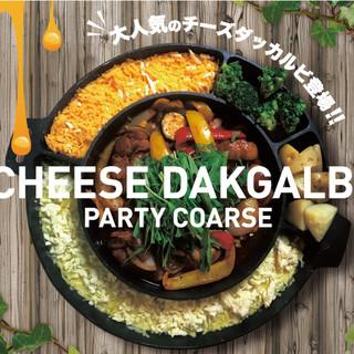 大人気のチーズダッカルビコース!!