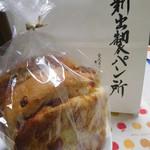 新出製パン所 - 料理写真:ごしゅのちーず 半斤 ¥351-