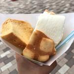 世界で2番めにおいしい焼きたてメロンパンアイス セーブオン伊勢崎駅前店 -