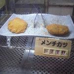 太田屋精肉店 - 何と1枚110yenです。