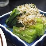 お食事処 さと - 小松菜お浸し