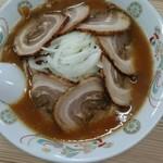ラーメンのこじま - たまねぎチャーシュー麺