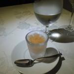 レストランパフューム -