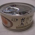 73511473 - めんツナかんかんプレミアム(430円)