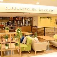 CAFE&KITCHEN ROCOCO -