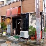 喫茶 紫園 - お店外観