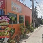 Burger Shop H&S - 外観