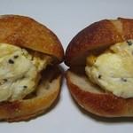 パンドール - 安納芋とクリームチーズのフランス