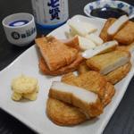 鈴廣 かまぼこの里 - 揚げかまぼこ
