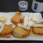 鈴廣 かまぼこの里 - 食べやすい大きさにカットして生姜醤油で食べました。※半分使用