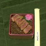 牛かつ いち華 - 牛かつミニ弁当1080円